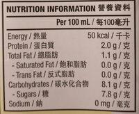 Soy bean milk - Informations nutritionnelles - en