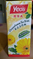 Chrysanthemum Tea - Product