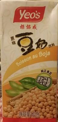 calorie Boisson au soja