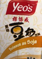 Boisson au soja (soy bean 8%) - Informations nutritionnelles - fr