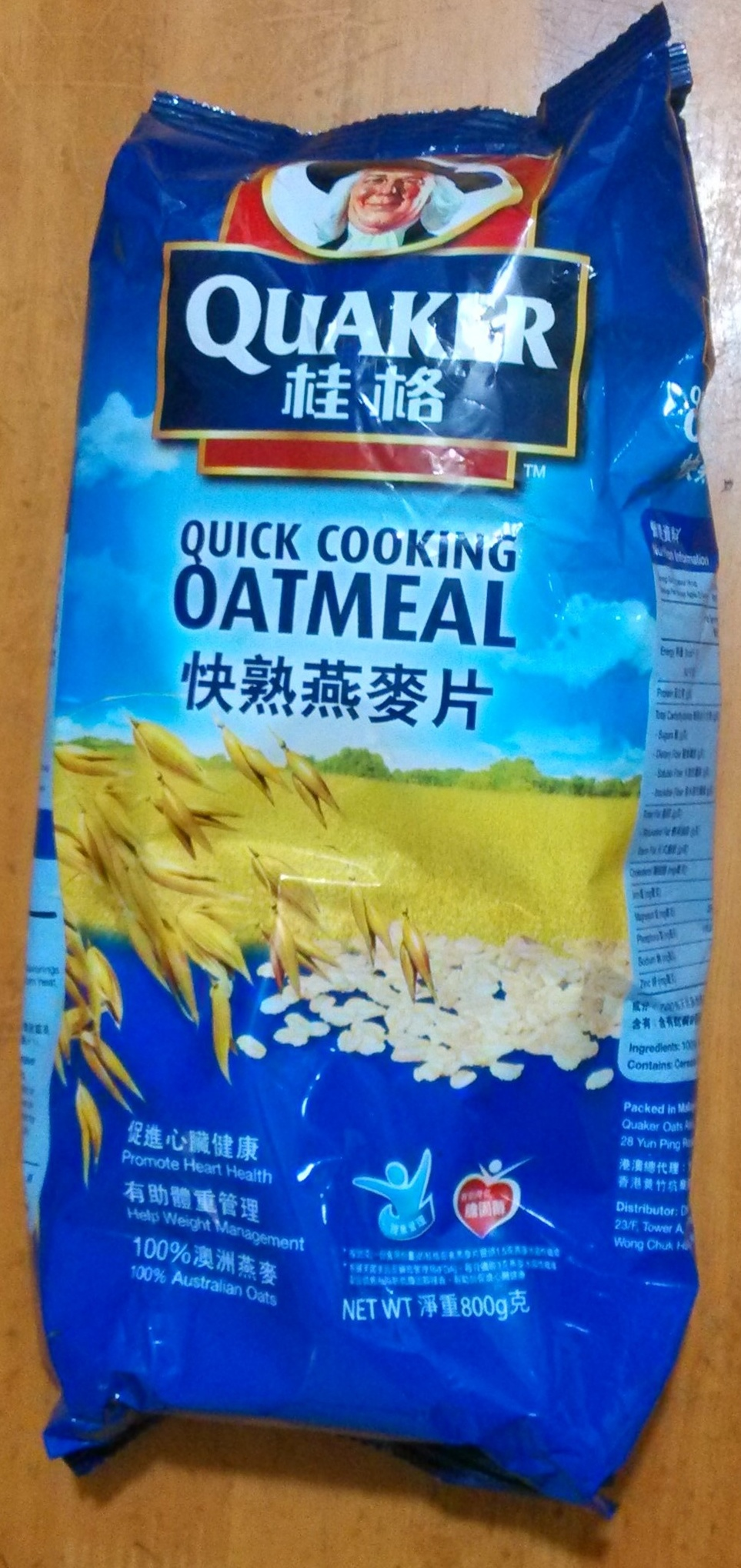 Quaker Quick Cooking Oatmeal - Product - zh