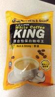 King White Coffee 3in1 IPOH - Produit - en