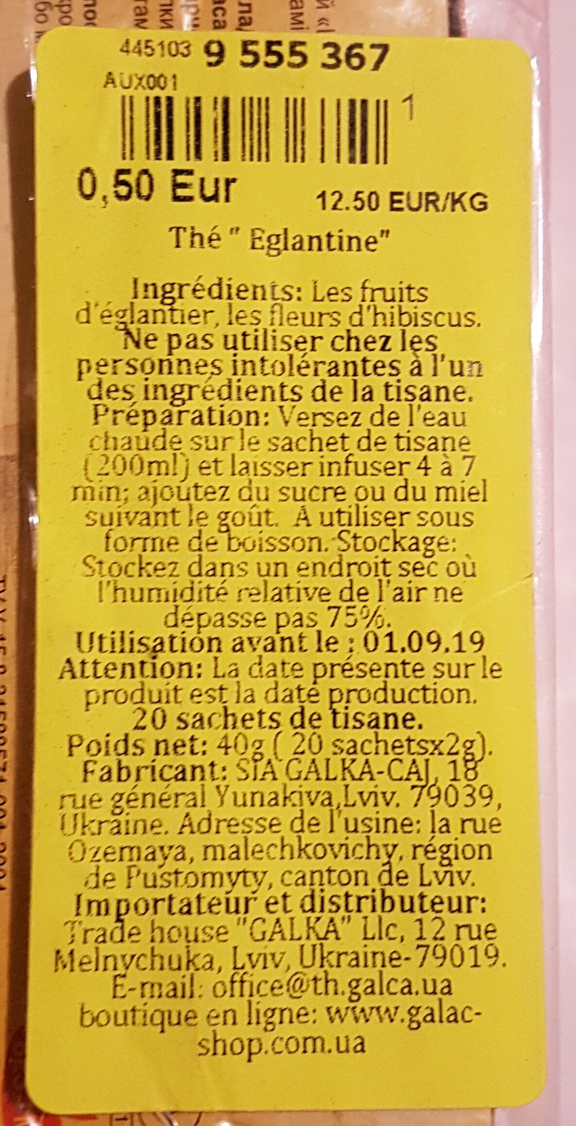 """Thé """"Eglantine"""" - Ingredients - fr"""